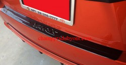 12.1.rear-bumper-step-cover