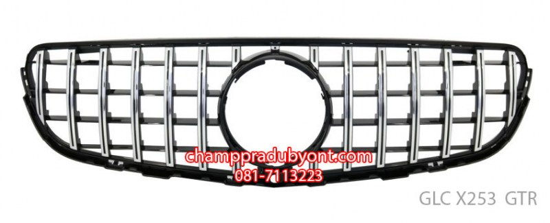 front-central-grille-mercedes-glc-x253-c253_5992533_6031957